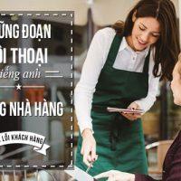 Nhung-doan-hoi-thoai-tieng-anh-trong-nha-hang-xin-loi-khach-hang