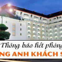 Tinh-huong-thong-bao-het-phong-tieng-anh-khach-san