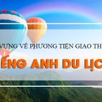 Tu-vung-ve-phuong-tien-giao-thong-trong-tieng-anh-du-lich