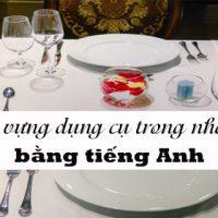 40-tu-vung-dung-cu-trong-nha-hang-bang-tieng-anh-thong-dung