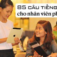 85-cau-tieng-anh-cho-nhan-vien-phuc-vu-thong-dung-p2